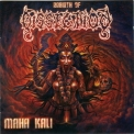 Dissection - Maha Kali [CDS] '2004