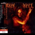 Sebastian Bach - Give 'em Hell [micp-11145] japan '2014