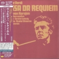 Giuseppe Verdi - Messa da Requiem (Herbert von Karajan, Berliner Philharmoniker) (2012 Remastered, Japan) '1972