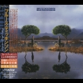 Bruce Dickinson - Skunkworks [vicp-5674] japan '1996