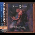 Bruce Dickinson - The Chemical Wedding [vicp-60468] japan '1998