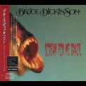 Bruce Dickinson - Scream For Me Brazil [vicp-60861] japan '1999