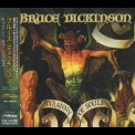 Bruce Dickinson - Tyranny Of Souls [vicp-63078] japan '2005