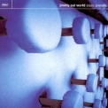 Jimmy Eat World - Static Prevails [2007 Reissue] '1996