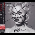Madonna - Rebel Heart (Japanese Edition) '2015
