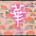 Missa Johnouchi - Asian Blossoms '2001