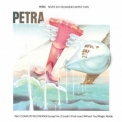 Petra - Washes Whiter Than - Never Say Die '1988