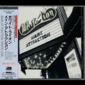 White Lion - Mane Attraction      [1991, Japan, AMCY-228] '1991