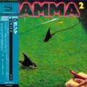 Gamma - Gamma 2 [SHM-CD] japan '1980