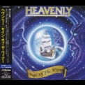 Heavenly - Sign Of The Winner [japan] '2001
