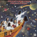 Far East Family Band - Parallel World '1976