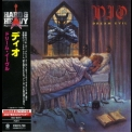 Dio - Dream Evil (2007 Japan papersleeve) '1987