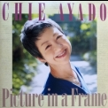 Chie Ayado - Picture In A Frame '2014