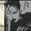 Rihanna - Rated R (2012 Remastered, Japan) '2009