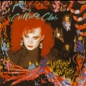 Culture Club - Waking Up With The House On Fire '1984