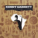 Kenny Garrett - African Exchange Student '1990
