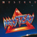 Mystery, The - Mystery '1991