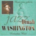 Dinah Washington - Destination Moon (Антология джаза) '2000