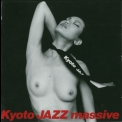 Kyoto Jazz Massive - Kyoto Jazz Massive '1994