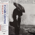 Mike & The Mechanics - Living Years (Japan Edition) '1988