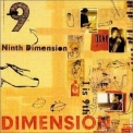 Dimension - Ninth Dimension 'I is 9th' '1997