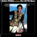 Esther Phillips - For All We Know '1975