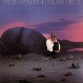 Stevie Wonder - In Square Circle '1985