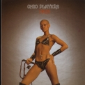 Ohio Players - Pain '1972
