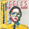 Buggles, The - The Age Of Plastic Pt-shm '1980