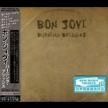 Bon Jovi - Burning Bridges (Japanese Edition) '2015