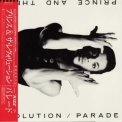 Prince & The Revolution - Parade - Music From The Motion Picture under The Cherry Moon '1985