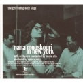 Nana Mouskouri - Nana Mouskouri In New York '1999