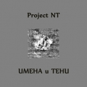 Project Nt - Names And Shadows '2015