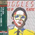 Buggles, The - The Age Of Plastic (2008 Remastered, Japan) '1980