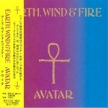 Earth, Wind & Fire - Avatar (Japanese Edition) '1996