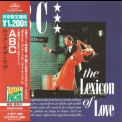 ABC - The Lexicon Of Love (1997 Japanese Edition) '1982