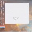 Pet Shop Boys - Elysium (Deluxe Edition, Japan) '2012