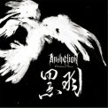 Anthelion - Obsidian Plume (Japanese Edition) '2014