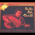 Rabih Abou-Khalil - Ibiza Chillout: Arabian Lounge And Ambient - the Best Of Authentic Arab '2004