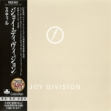 Joy Division - Still (1993 Japanese Edition) '1981