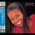Randy Crawford - Secret Combination (2015 Remastered, Japan) '1981