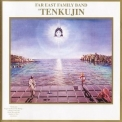 Far East Family Band - Tenkujin '1977