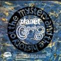 Daevid Allen - Planet Gong & New York Gong '1979