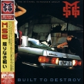 Michael Schenker Group, The - Built To Destroy (2000 Japan Remaster) '1983