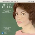 Maria Callas - Great Arias From French Operas (Maria Callas, Orchestre National de la Radiodiffusion Française, GeorgesPretre) (2014 Reissue) '1961