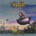 Kaipa - Angling Feelings '2007