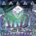 Omega - XIV Transciendent (2004 Remastered) '2004