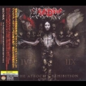 Exodus - The Atrocity Exhibition: Exhibit A (Japanese Press) '2007