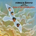 Return To Forever feat. Chick Corea - Hymn of the Seventh Galaxy '1973