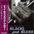 James Blood Ulmer - Black and Blues '1990